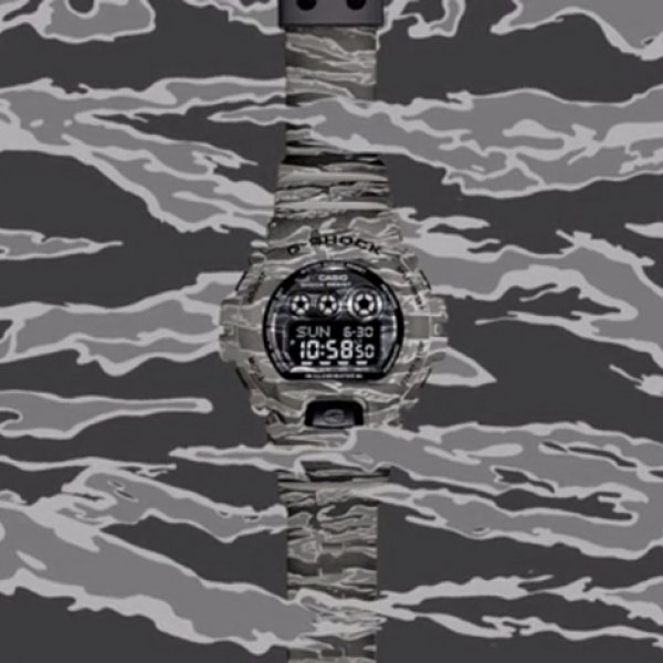 Casio G-Shock Never Blend In
